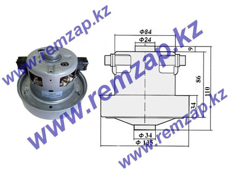 Двигатель пылесоса Samsung, АВП-1400 YDC42, h=110мм