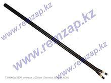 """Нагревательный элемент ТЭН сухой 900W/230V, """"шпилька"""" L-395мм."""