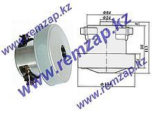 Двигатель пылесоса, АВП-1500 YD-PA135, h=113мм