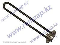 ТЭН для водонагревателя Термекс 700 Вт, нержавейка, для: ID, IF, код: 66056