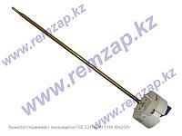 Термостат стержневой с термозащитой TSE COTHERM T-115 16A/250V 66464