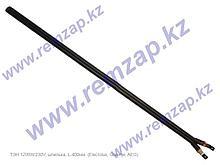 """Нагревательный элемент ТЭН сухой 1200W/230V, """"шпилька"""" L-400мм."""