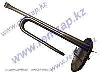 Нагревательный элемент ТЭН 2000W/230V, нерж., с местом под анод М5 65150892
