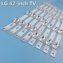 Подсветка для телевизора LG 42 диагональ  drt 3,0 AGF78402101, T420HVF07 42LB650V 42LB561U 42LB582V 42LB582B