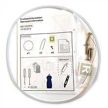 Ремкомплект поддона для посудомойки Bosch, Siemens, Neff, Gaggenau 12005744