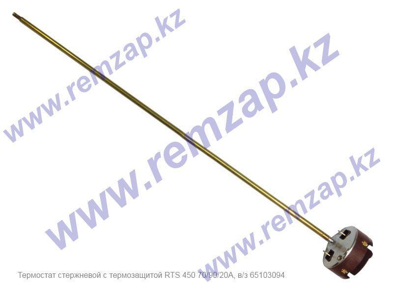 Термостат стержневой с термозащитой RTS 450/70/90/ 20A 181353