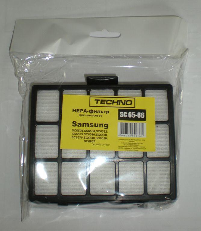 Нера фильтр для пылесоса Samsung SC65 - SC66, 84FL02