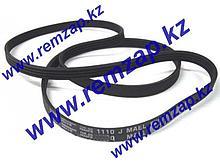Ремень для стиральной машины Indesit 1110 J4 = 1106 J4 код: C00053714