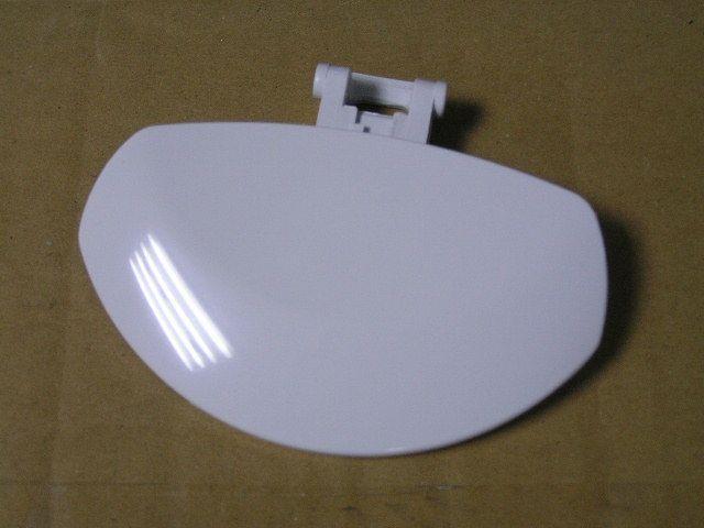 Ручка люка, защелка, для стиральной машины Electrplux, Zanussi, AEG код: 50294509000