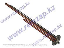 ТЭН для Бойлера Термекс 2000 вт медный, вертикальный, для: Ultra Slim код: 66052