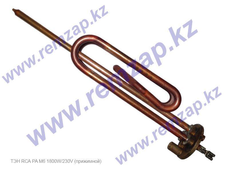 Нагревательный элемент ТЭН RCA PA M6 1800W/230V (прижимной) 3401260