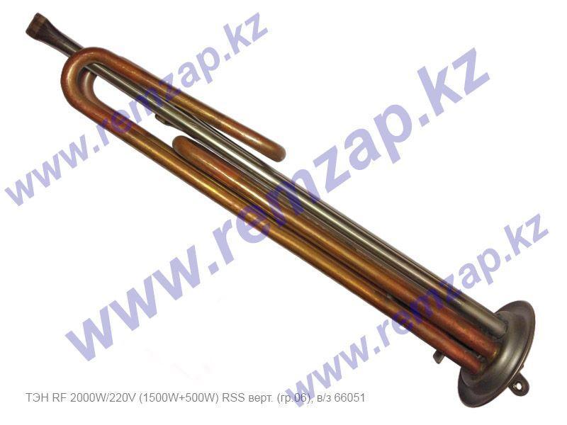 ТЭН RF 2,0кВт  (1500W+500W) медный, вертикальный, RSS, 66715