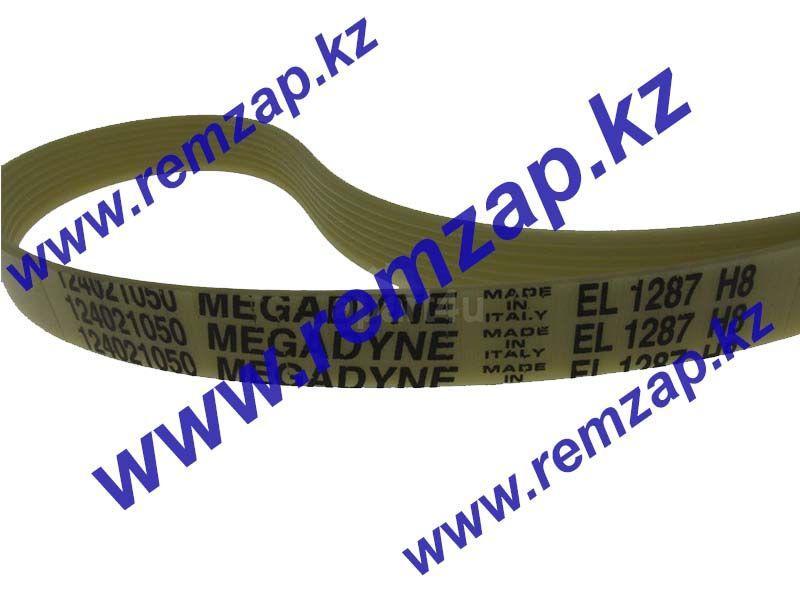Ремень для стиральной машины Electrolux / Zanussi 1287 H8 код: 1240211407