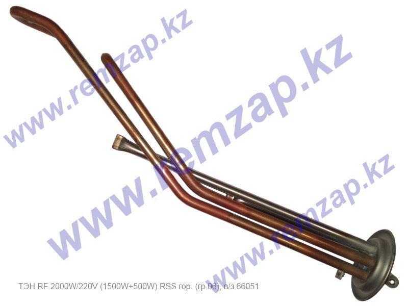 ТЭН для водонагревателя АТТ 2 кВт  (1500W+500W) медный, горизонтальный, RSS, код: 66728