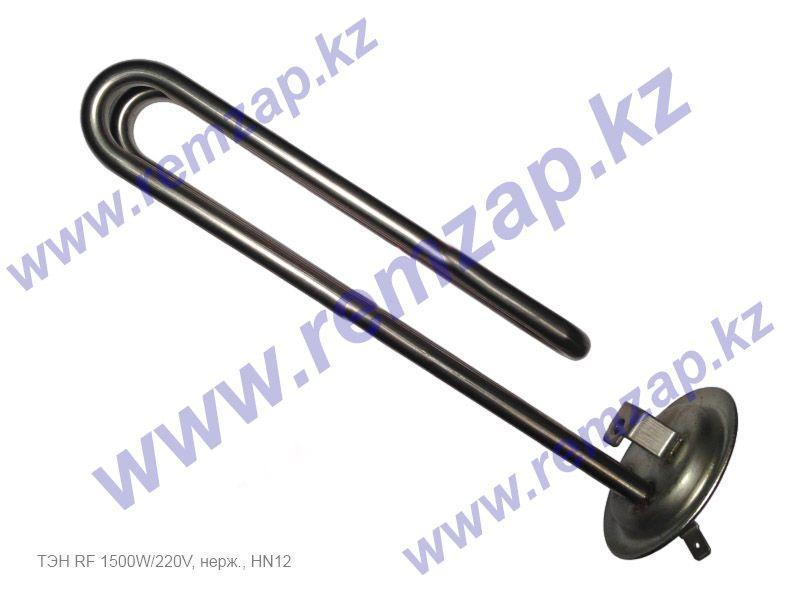 ТЭН для Термекс 1,5 кВт (HN12), из нержавейки, вертикальный,  66077