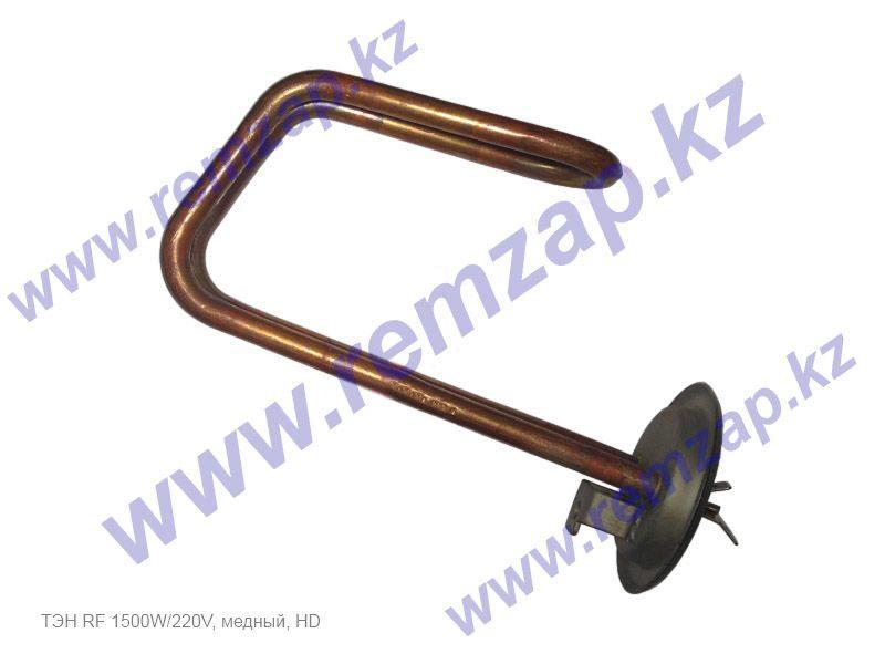 ТЭН для водонагревателя Термекс, 5 литров, (HD) медный, вертикальный, код 66076