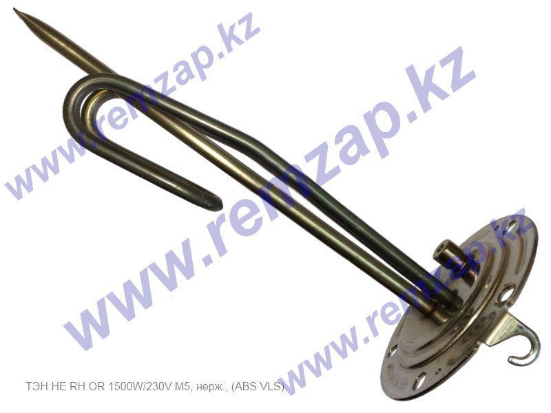 Нагревательный элемент ТЭН HE RH OR 1500W/230V M5, нерж., (ABS, VLS) 35006342