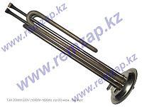 ТЭН SPR 2,0кВт (1500W+500W) нержавеющая сталь, вертикальный, 00941