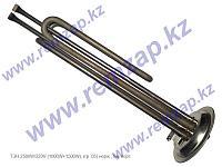 ТЭН SPR 2,5кВт (1500W+1000W) нержавеющая сталь, вертикальный, 00943