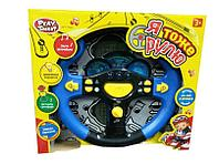 Детская игрушка Я тоже рулю модель N 7044