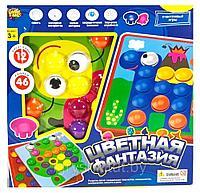 Детская игра мозаика модель NO. YG787-8