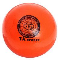 Мяч для гимнастики 20 см 420 гр.МИКС