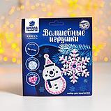 Набор для творчества «Волшебная игрушка» Снеговик и снежинка + клей, пайетки, блёстки, фото 3
