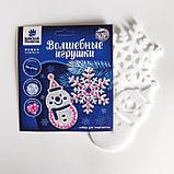 Набор для творчества «Волшебная игрушка» Снеговик и снежинка + клей, пайетки, блёстки, фото 4