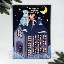 Адвент календарь «На крыше дома», 29,7 х 42 см