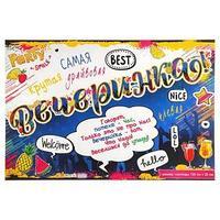 Гирлянда с плакатом 'Вечеринка!' глиттер, ананас 135 см