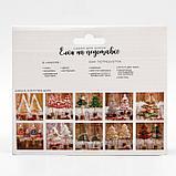 Ёлки на подставке «Снежный лес», набор для шитья, 10,5 × 16 × 5 см, фото 3
