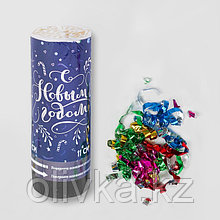 Хлопушка пружинная «С Новым Годом», конфетти, фольга-серпантин, 11см