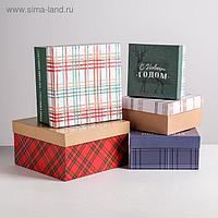 Набор подарочных коробок 5 в 1 «С новым годом», 14 × 14 × 8 - 22 × 22 × 12 см