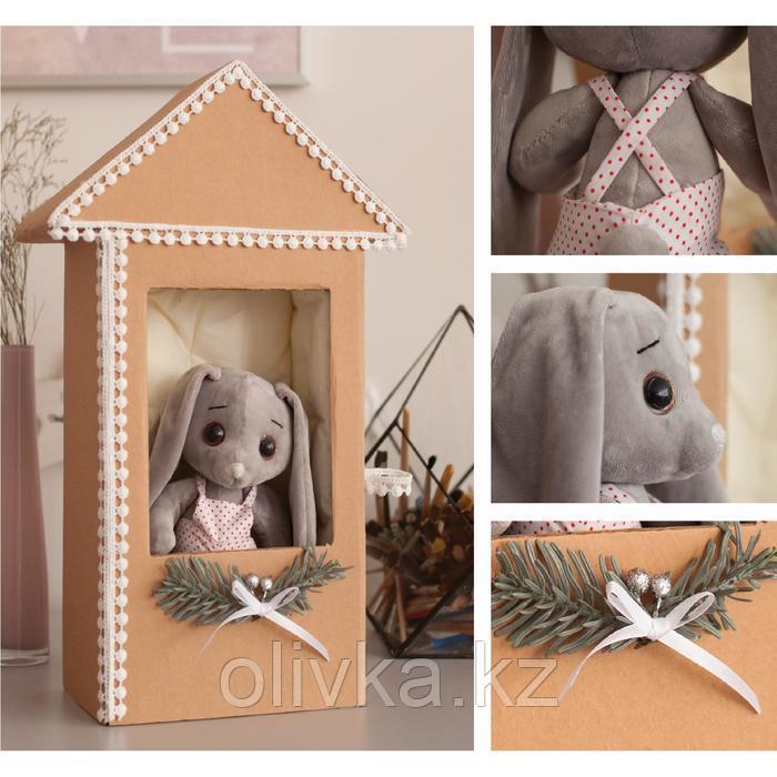 Мягкий заяц «Терри» в домике, набор для творчества, 30 × 30 × 2 см