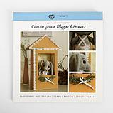 Мягкий заяц «Терри» в домике, набор для творчества, 30 × 30 × 2 см, фото 2