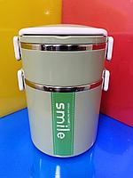 Термос пищевой (Launch Box)