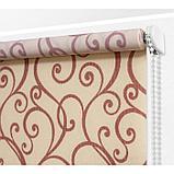 Рулонная штора «Ампель», 120 х 175 см, цвет бордо, фото 5