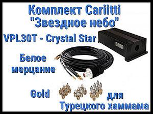 Комплект Cariitti Звездное небо Crystal Star для Хаммама (100 точек, 18 хрусталиков, Золото, Белое мерцание)