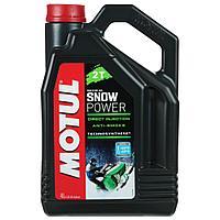 Синтетическое моторное масло Motul SNOWPOWER 2T  4литра
