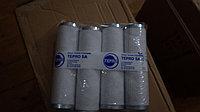 Фильтр масляного тумана FPS 70/250(I-FIL-MGLA-0003)