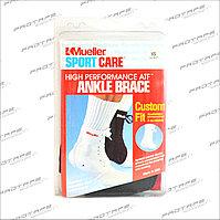 Бандаж Muller Hight Perfomance ATF Ankle Brace