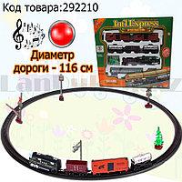 Набор игрушечный железная дорога и поезд на батарейках со световым индикатором и музыкальным сопровождением