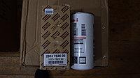 Фильтр маслянный компрессора Atlas Copco(2903-7526-00)