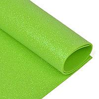 Фоамиран глиттерный,Зеленый салатовый, формат А3 10 шт , Алматы