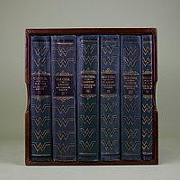Канон врачебной науки. Автор: Абу Али ибн Сина. В авторском подарочном кейсе из натуральной кожи с тиснением.