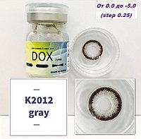Контактные линзы DOX K2012 Gray -1.75