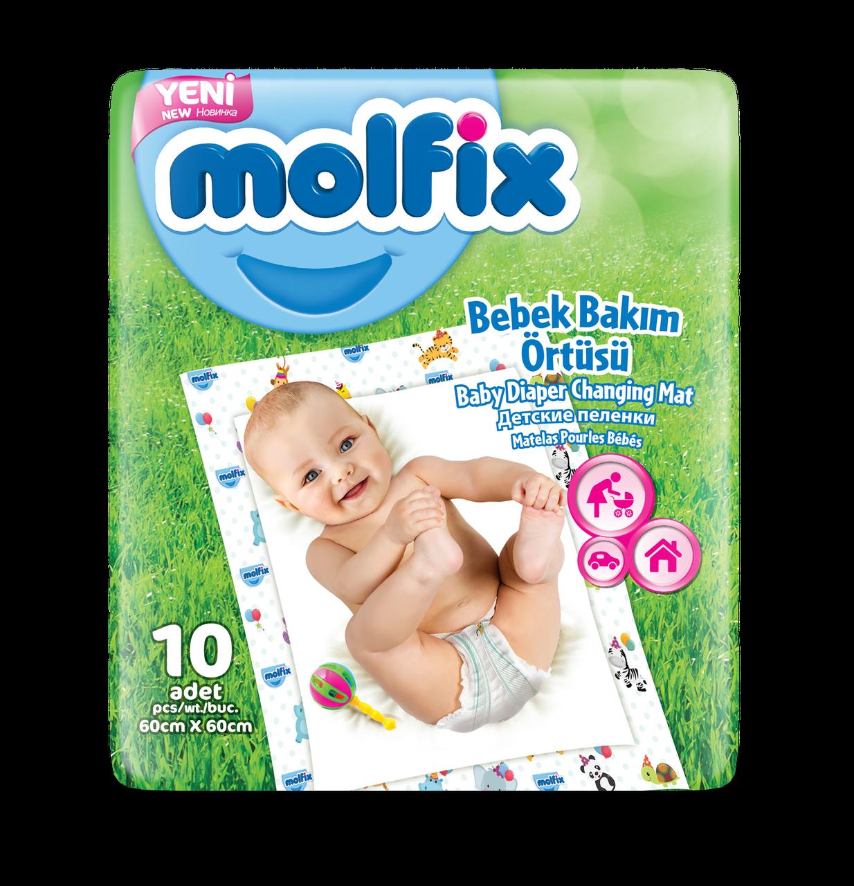Пелёнки Molfix