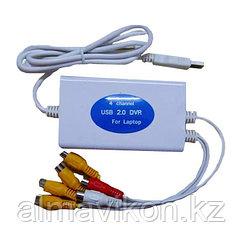 4-х канльный USB видеорегистратор (TD 2301)