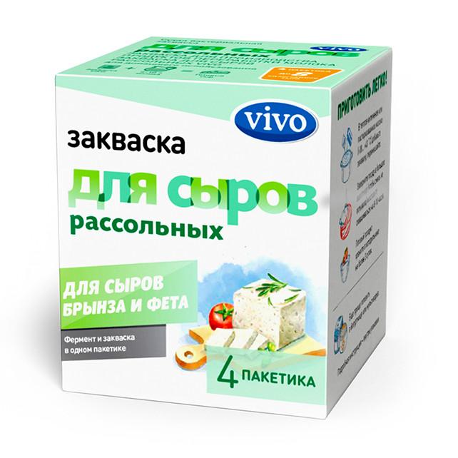 Закваска «Для сыров рассольных VIVO» (4 ПАКЕТА)