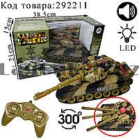 Танк радиоуправляемый с LED подсветкой и звуковым сопровождением и башней 300° War Tank №9993